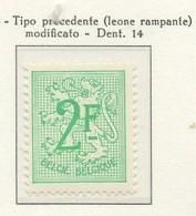 PIA - BELG - 1973 : Uso Corrente - Leone Araldico - Tipo Precedente Modificato -  (Yv  1677) - Unused Stamps