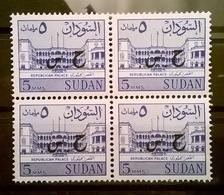FRANCOBOLLI STAMPS SUDAN 1962 MNH** NUOVO PALAZZO REPUBBLICANO QUARTINA - Sudan (1954-...)