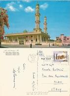 Othman Mosque In Al-Nugrah Kuwait PPC 19mar1970 X Italy - Islam