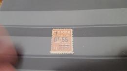 LOT 414348 TIMBRE DE FRANCE NEUF** N°57 - Paketmarken