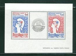FRANCE - PARIS - PHILEXFRANCE 82 - 1982 - Foglietto - MNH - Neufs