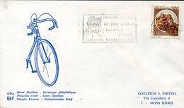 37882 Italia Special Postmark 1983  Giro D'italia  Terracina Montefiascone  , Cycling  Cyclisme, - Cyclisme