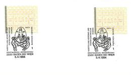 Österreich Austria 1994 Baden Bei Wien Post-Byzantium Icons ATM Card - Religieux