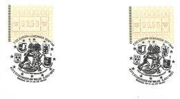 Österreich Austria 1991 St Georgen Saint George Dragon Jumelage ATM Card - Christendom