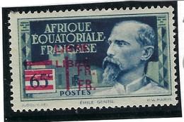 Colonie Française, Variété, AEF N° 140a ** ( Double Surcharge ) - A.E.F. (1936-1958)