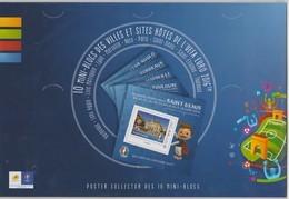 France : Rare !! Poster Collector Des 10 Mini-blocs Des Villes Et Sites De L'UEFA EURO 2016 - Sous Blister Non Ouvert - - France