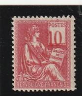 N°112a Chiffre Deplacé Sans Charniére Une Légére Froissure - Errors & Oddities