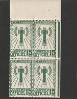 Service N° 14 En Bloc De 4 Coin De Feuille Sans Charniére ** Luxe - Service