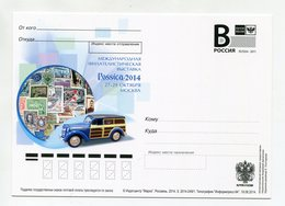"2014 RUSSIA POSTCARD ""B"" INT. PHILATELIC EXHIBITION ""ROSSICA-2014"" - Philatelic Exhibitions"