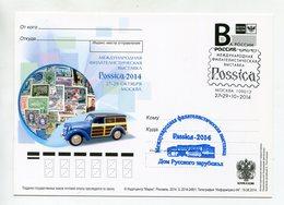 "2014 RUSSIA POSTCARD ""B"" INT. PHILATELIC EXHIBITION ""ROSSICA-2014"" SPECIAL POSTMARK+OVERPRINT - Philatelic Exhibitions"