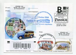 """2014 RUSSIA POSTCARD """"B"""" INT. PHILATELIC EXHIBITION """"ROSSICA-2014"""" SPECIAL POSTMARK - Stamped Stationery"""