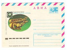 Russia GOLDEN DEER UNUSED ENVELOPE - Stamps