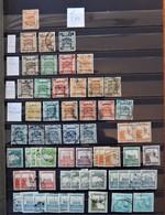 Palestine Batch - Old Stamps - Palestine