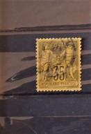 France Sage N° 93 - TB - Cote : 50 Euros - 1876-1898 Sage (Type II)