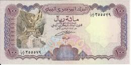 YEMEN 100 RIALS ND1993 UNC P 28 - Yémen