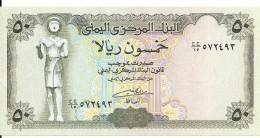 YEMEN 50 RIALS  ND199?  UNC P 27A - Yémen
