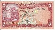 YEMEN 5 RIALS  ND1991 UNC P 17 C - Jemen