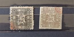 Japon - Old Revenue Stamps  // Lot 4 - Japan