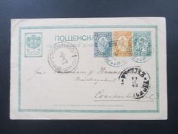 Bulgarien 1888 GA Mit 2 Zusatzfrankaturen / Dreifarbenfrankatur Blauer Stempel Und AK Stempel Oesterreichische Post - 1879-08 Principado