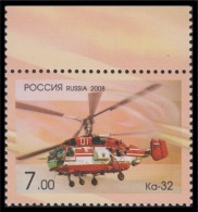 RUSSIA 2008 Stamp MNH ** VF KAMOV HELICOPTER HELICOPTERE Ka-32 AVIATION TRANSPORT ARCTIC POLAR NORD ARCTIQUE 1273 - Other Means Of Transport