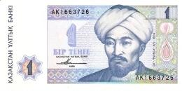 KAZAKHSTAN   1 Tenge   1993   P. 7a   UNC - Kazakhstan