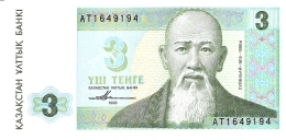 KAZAKHSTAN   3 Tenge   1993   P. 8a   UNC - Kazakhstan