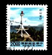 Taiwan 1992 Mi.nr.:2042 Leuchttürme  Oblitérés / Used / Gestempeld - 1945-... République De Chine