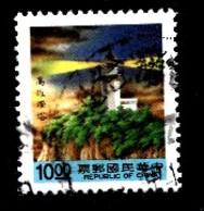 Taiwan 1992 Mi.nr.:2072  Leuchttürme  Oblitérés / Used / Gestempeld - 1945-... République De Chine