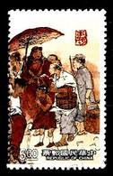 Taiwan 1992 Mi.nr.:2078 Landleben  Oblitérés / Used / Gestempeld - 1945-... République De Chine