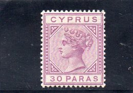 CHIPRE 1882-6 * - Zypern (...-1960)