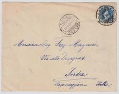 1903, Rasierkl.-Stp. Auf Stehend, Selten! , #a974 - Briefe U. Dokumente