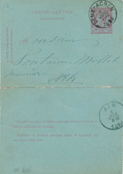 319/27 - Carte-Lettre Type TP 46 Simple Cercle DEUX-ACREN 1888 Vers ATH - Signée Degardin - Entiers Postaux