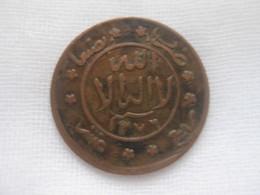 Yemen/ Imamat Mutawakkilite: 1/80 De Riyal (1/2 Buqsha) 1376 AH - Yémen