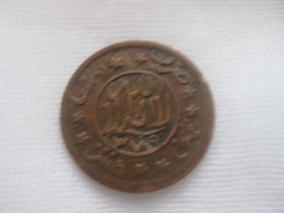 Yemen/ Imamat Mutawakkilite: 1/80 De Riyal (1/2 Buqsha) 1379 AH - Yemen
