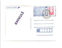 ENTIER CARTEPOSTE BRIAT ANNULE CAUSE IMPRESSION DEFECTUEUSE OBLITERATION CRF STRASBOURG 1994 - Entiers Postaux
