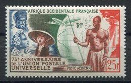 RC 9880 AOF AFRIQUE OCCIDENTALE N° PA 15 UPU POSTE AERIENNE COTE 13,20€ NEUF ** TB - Ongebruikt