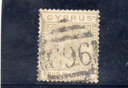 CHIPRE 1881 O FILIGRANE CC - Zypern (...-1960)