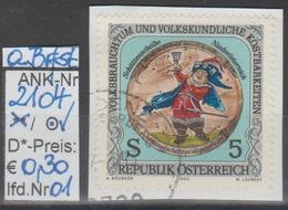 """18.9.1992 -  SM Aus Satz  """"Volksbrauchtum ...Schützenscheibe""""  -   O  Gestempelt  -  Siehe Scan  (2104o 01-04) - 1991-00 Usados"""