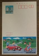 Japan HONDA Motorcycle Automobile Advertising Pre-stamped Card - Moto