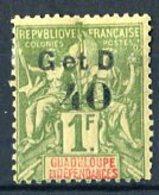 GUADELOUPE 1903  MH   -   YVERT N° 48 - Neufs