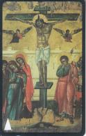 BULGARIA(GPT) - The Crucifixion, CN : 10BULC, Tirage 6000, 12/92, Used - Bulgaria