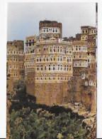 CPSM YEMEN - Yémen