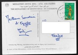 EGYPTE N° 1734 (YT) PHARAON TOUTANKHAMON SUR CP MONASTERE STE CATHERINE  2002 VOIR R/V - Egypt