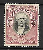 EQUATEUR    -  1899  .  Y&T N° 122 * - Ecuador