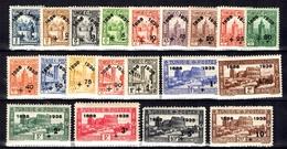 Tunisie Maury N° 185/204 Neufs *. B/TB. A Saisir! - Tunesien (1888-1955)
