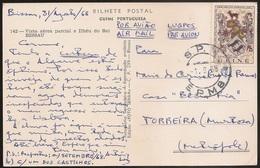 Postal Guiné Portugal - Bissau - Vista Aérea Parcial Ilhéu Rei - Carimbo Obliteração Estação Serviço Postal Militar EPM8 - Guinea-Bissau