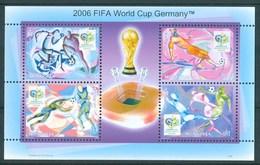 """2006 Mongolia """"Munich 74"""" Coppa Del Mondo World Cup Coupe Du Monde Calcio Football MNH** Fo138 - 1974 – Westdeutschland"""