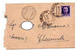 Annullo Posta Militare Comando 17^ Legione Milizia Artiglieria Contraerei - Carbonia 17.7.43 Per Cheremule - 1900-44 Vittorio Emanuele III