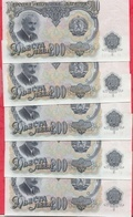Bulgarie 30 Billets -10( 200 Leva) 10 (100 Leva) 10 (50 Leva ) VF/SUP Et VG/TTB - Bulgarie