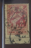 USSR 1923 Michel 227A All-Russia Agricultural And Industrial Exhibition. Perf. 12 1/2 Used - Usados
